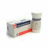 Преднизолон 5 мг, №60, табл.