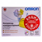 Omron ингалятор NE-C24 детский компрессорный