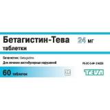 Бетагистин-ртф 24 мг, №60, табл.