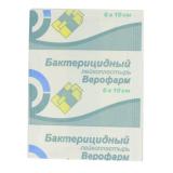 Верофарм лейкопластырь 6 х10 бактерицидный