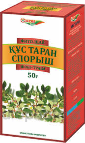 Спорыш трава Зерде 50 гр, фито чай