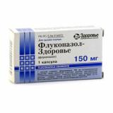 Флуконазол-Здоровье 150 мг, №1, капс.
