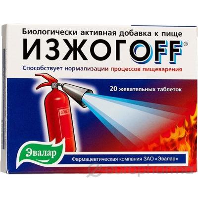 Изжогoff № 20, табл.
