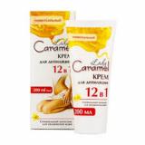 Caramel Воск для депиляции №12, в ассортименте