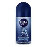 Nivea дезодорант муж экстремальная свежесть 50 мл