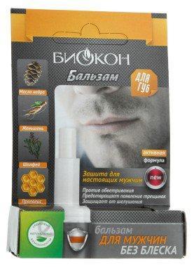 Биокон Бальзам для губ для мужчин 4,6 гр
