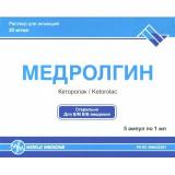 Медролгин 30 мг/мл №5,амп