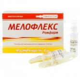 Мелофлекс 15 мг 1,5 мл №3,амп