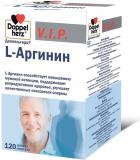 Доппельгерц V.I.P L-Аргинин 900 мг №120 капс