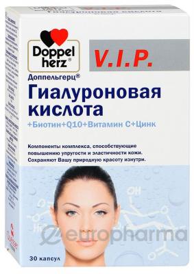 Доппельгерц V.I.P Гиалуроновая кислота+Биотин+Q10+Витамин С+Цинк №30 капс