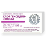 Хлоргексидин-эффект 16мг №10 супп.