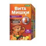 ВитаМишки Immuno+ №60 жев.пастилки