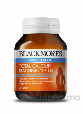 Blackmores кальций+магний+витамин D3 (Суставы + кости) №60