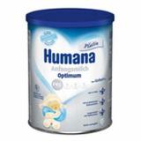 Humana H 1 Expert Смесь детская 350 гр.