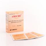 Амосин 125 мг, №10, порошок для приготовления суспензии