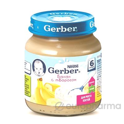 Gerber пюре банан с товорогом для детей с 6 месяцев 125 г