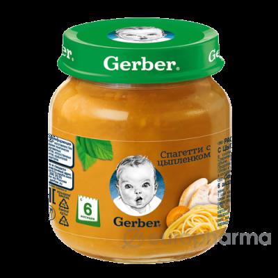 Гербер пюре Цыпленка спагетти 12*125 гр