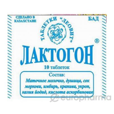 Лактогон №10, табл.