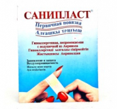 Лейкопластырь Санипласт №10