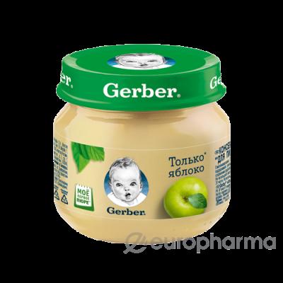 Gerber пюре яблоко для детей с 4 месяцев 80 г