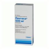 Пентаса 500 мг, №50, табл.