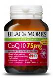 Blackmores CoQ10 75mg коэнзим Q10 (Сердечные) 75 мг №90