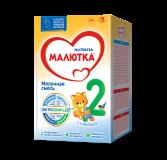 Малютка молочная смесь 2 для детей с 6 месяцев 600 г