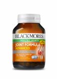 Blackmores Joint Formula Advanced улучшенная формула для суставов (При заболевание суставов ) №60