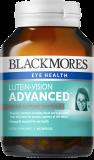 Blackmores Lutein Vision Advanced лютеин вижн улучшенный для глаз сетчатки омега-3  (здоровье глаз) №60