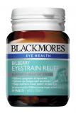 Blackmores Bilberry Eye Strain Relief черника для снятия напряжения глаз (здоровье глаз) №30