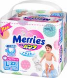 Merries трусики для детей 9-14 кг L  № 22 шт