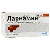 Ларнамин для приготовления раствора 5 г № 30 саше