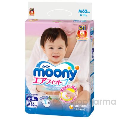 Moony подгузники М №62