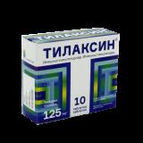 Тилаксин 125 мг № 10 табл