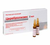 Церебролизин 2 мл, №10, амп