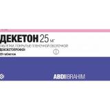 Декетон 25 мг №20,табл