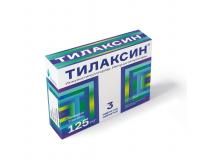 Тилаксин 125 мг №3,табл