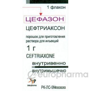 Цефазон (Цефтриаксон) 1г пор. для приготовления р-ра