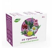От простуды и гриппа 50г фито чай
