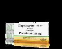 Пермиксон 160 мг №30,капс