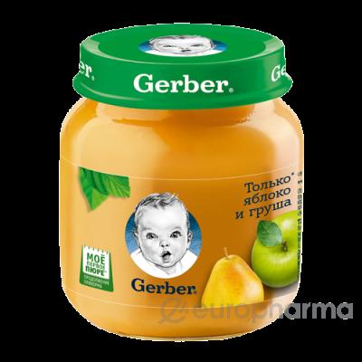 Gerber пюре яблоко и груша детское 130 г