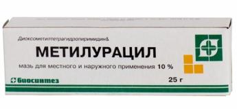 Метилурациловая 10% 25 гр, мазь
