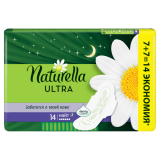 Naturella прокладки Ultra Camomile Night Duo № 14 шт