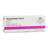 Ацикловир Санто 5% д/наруж применения 5 г мазь