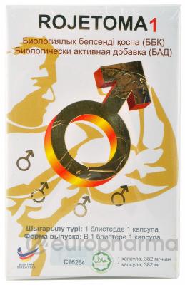 Rojetoma (Рожетома) 382 мг №10,капс