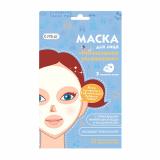 """Cettua маска для лица """"Интенсивное увлажнение"""" 3 шт"""