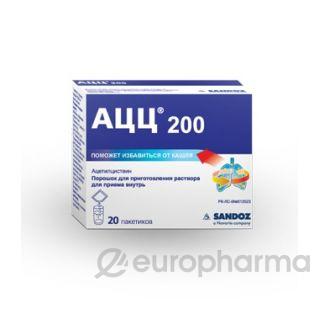 АЦЦ 200 мг, №20, пор. д/приг. р-ра для приёма внутрь
