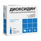 Диоксидин 1%, 5 мл, №10, амп.