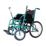 Коляска для инвалидов модель YK 9090