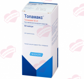 Топамакс 50 мг, №60, капс.
